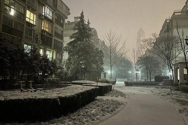破纪录!河南昨夜降雪量突破2月历史极值