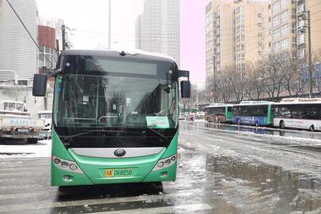 郑州公交启动雨雪天气应急预案 实时监控车辆运营状态