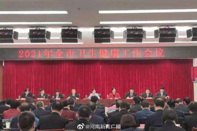 郑州市已完成新冠疫苗接种85.898万支