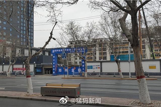郑州一工地夜里施工吵得居民睡不着 施工方:避免不了