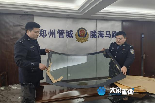 进口豪车使用的玻璃成本价仅百元?郑州7人造假被刑拘