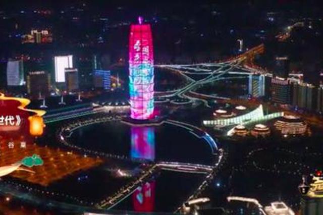 河南卫视元宵晚会有哪些郑州元素 你get到了吗?