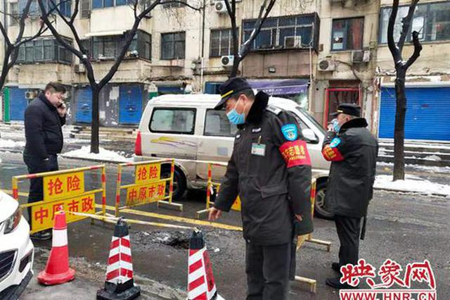 郑州一路面突然出现塌陷 热心市民联系相关单位修复
