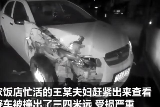 中牟越野车停路边被撞 车主愤怒报警 看到肇事司机愣住了
