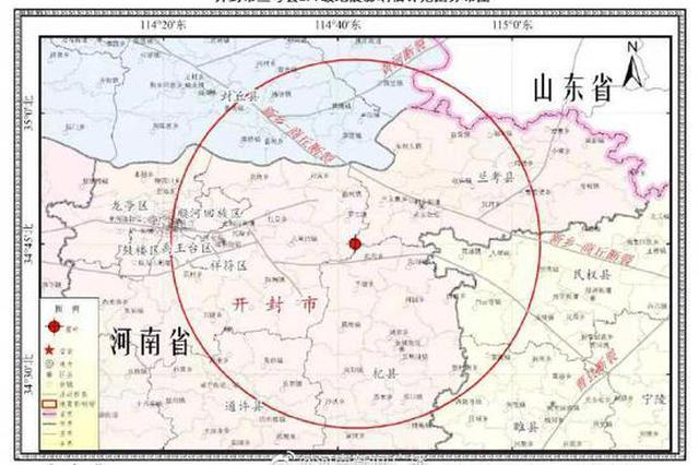 开封市兰考县发生2.9级地震 省市地震部门立即启动应急响应