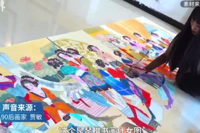 商丘姑娘画巨幅工笔仕女图:共16位美人 耗时1月有余