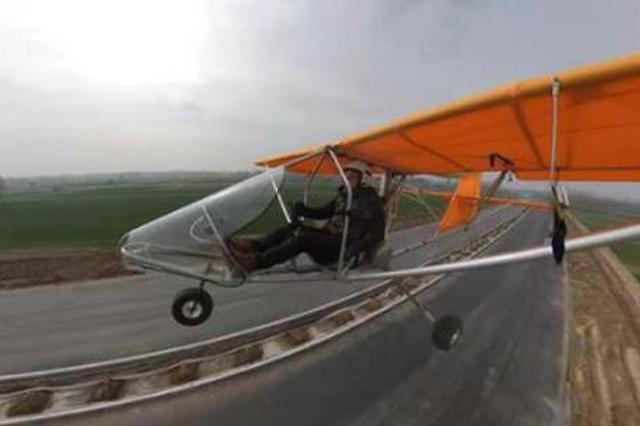 只有初中文凭的商丘小伙造出飞机 可以像鸟一样自由飞翔