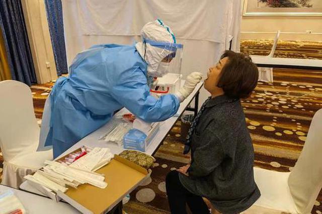 驻豫全国人大代表在北京河南大厦驻地进行核酸检测