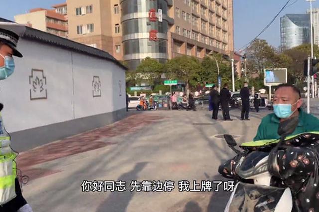 5月1日起 郑州骑电动车不佩戴安全头盔最高罚款50元