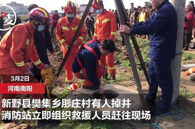 女子跳井轻生坠落10米深井 消防员倒挂金钩两进两出营救