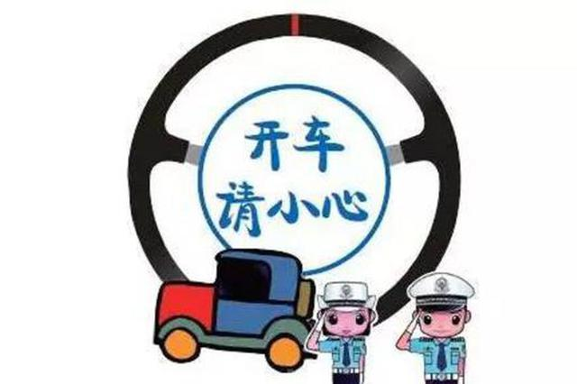 司机朋友注意了!郑州新建616套电子抓拍系统!