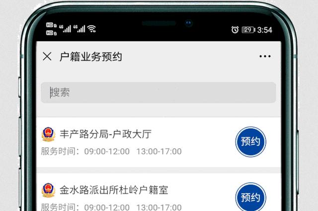 好消息!异地身份证在郑州就能换领、补领