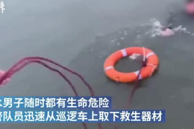南阳男子意外落水被冻僵 巡特警闻讯救援