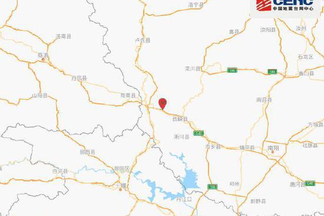 南阳市西峡县发生3.0级地震 震源深度7千米