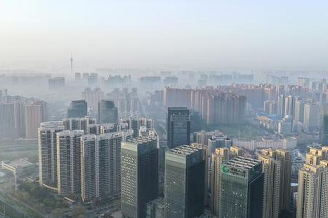 郑州:梦幻晨雾罩绿城(图)