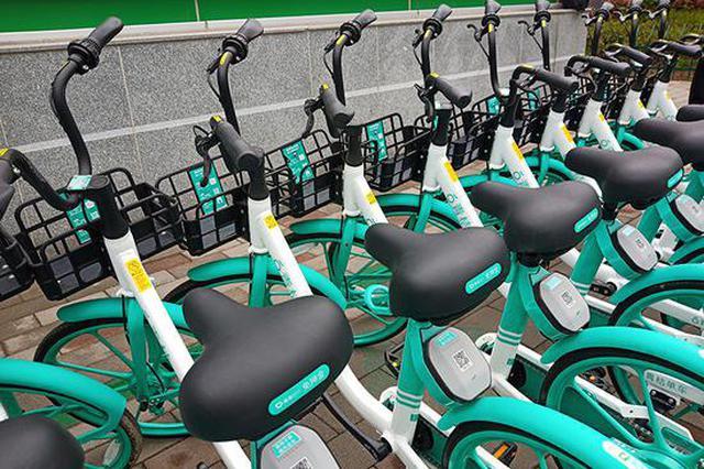 5000辆新型共享单车投放郑州市场 可在手机上开关锁