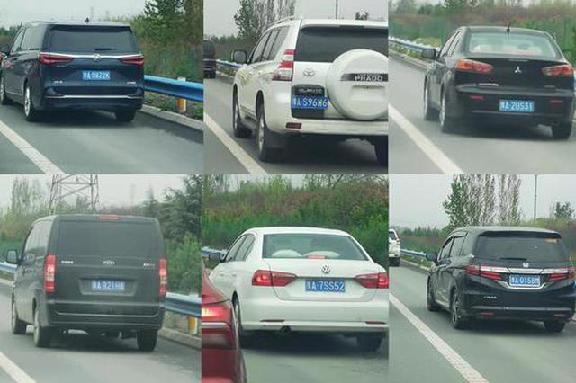 清明假期首日 鄭州市民舉報100輛小車違法行駛應急車道