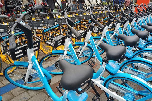 """@郑州人 共享单车""""十问""""来了!你关心的每个问题都"""