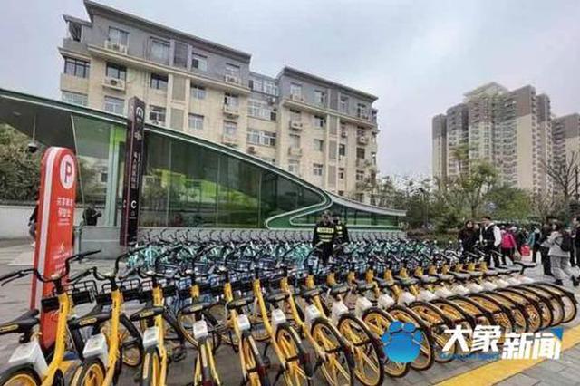 鄭州共享單車停車點找不到?單車變少了?官方解釋來了