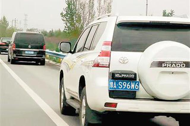 守法老司機的覺悟!鄭州市民高速上舉報100輛車