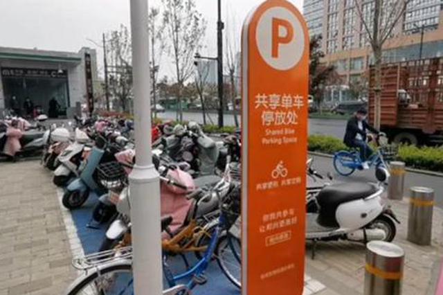 记者体验郑州共享单车停车难:骑到家门口还要回地铁站找&quo