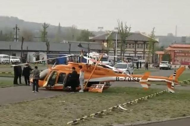 官方通报!灵宝一观光直升飞机紧急迫降 4人情况稳定