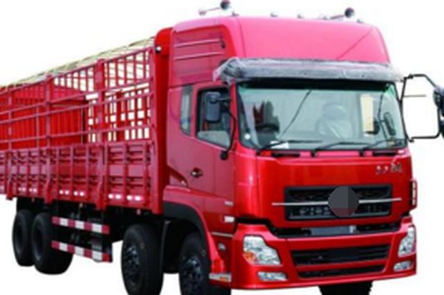 禹州:大貨車不裝2000多元的視頻監控就過不了年審