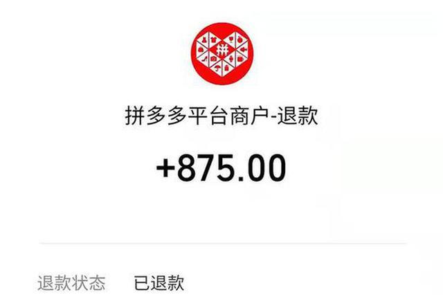 濮阳13岁男生玩手游花掉爷爷盖房钱 游戏公司将退还4万6