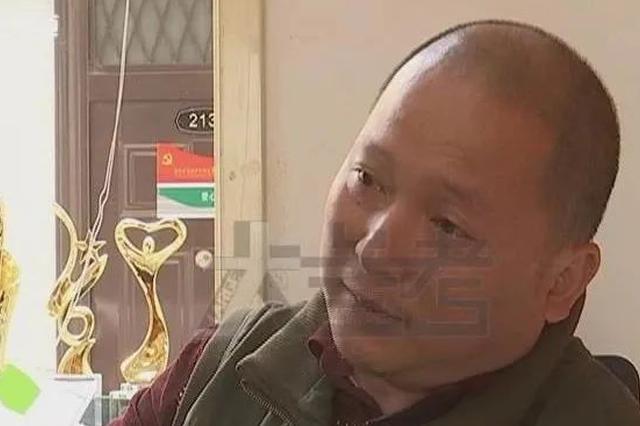 郑州45岁大叔装成中学生卧底QQ群 真相令人痛心!