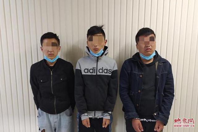 """""""铁三角组合""""行走全国盗窃 到郑州7天就被警方""""挽留"""""""