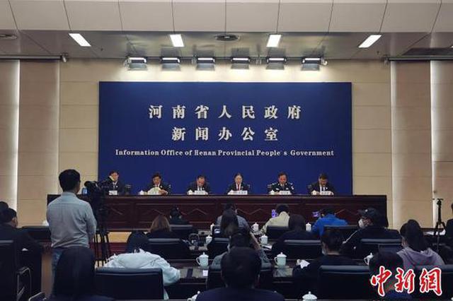 河南政法系统发布40项承诺:信访案件件件有回应