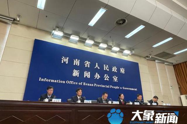 """河南法院推广""""门诊式""""审判 2020年提供线上诉讼服务"""