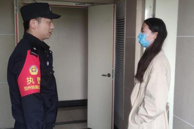 安阳女子卫生间不慎遗失手机 两天后竟连上郑州的Wifi