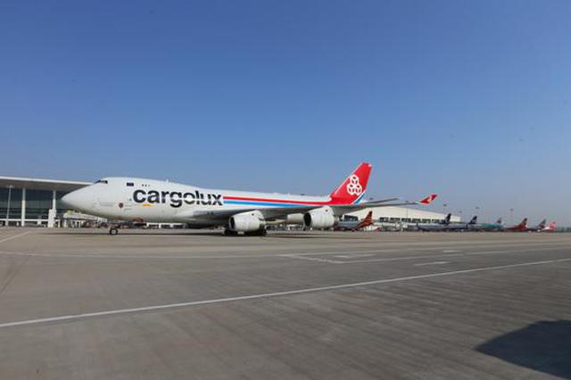 第一季度 郑州机场客货运继续保持中部地区双第一