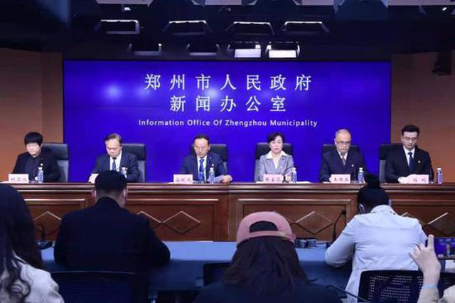 郑州优秀企业家领航计划待遇不断加码 三年内将培养200名以上