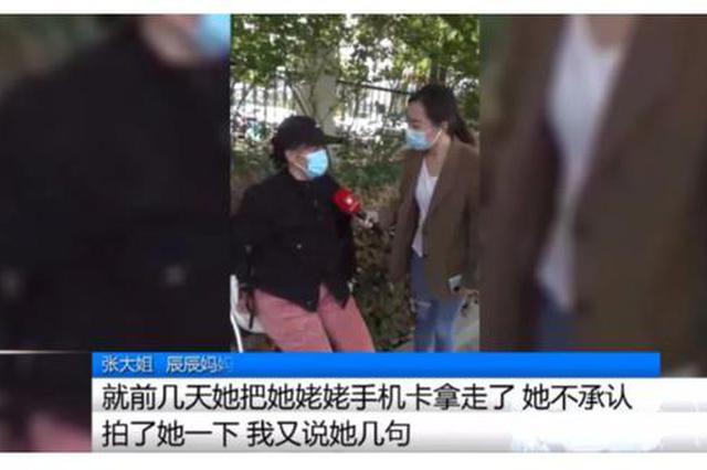鹤壁14岁女孩离家出走 去黑龙江见男网友失联?妈妈