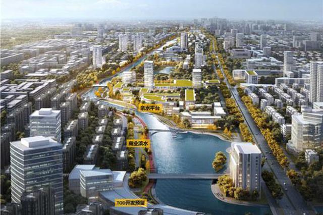 """郑州金水路将改造为河南""""省府大道"""" 花园路升级为郑州最高标"""
