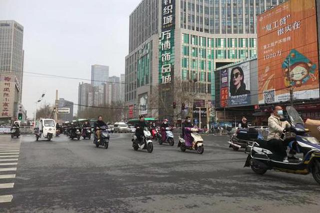 5月1日起郑州电动自行车主不戴头盔最高罚款50元