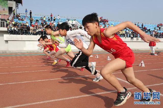开封:中小学运动会上展风采(图)