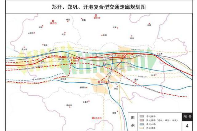 """郑州都市圈交通一体化规划出台 """"一小时都市圈""""脚步近了"""