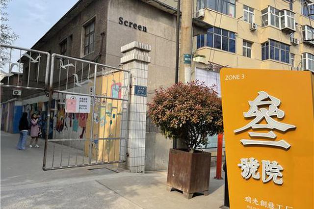 郑州瑞光路沿街涂鸦消失 网红街修整进行时(图)