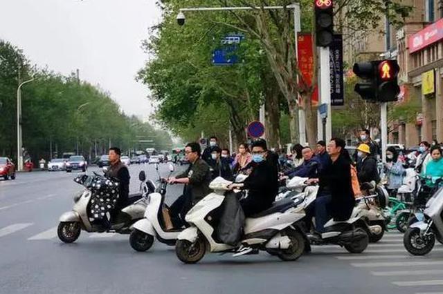 还对郑州非机动车新规存疑?官方解答来了!