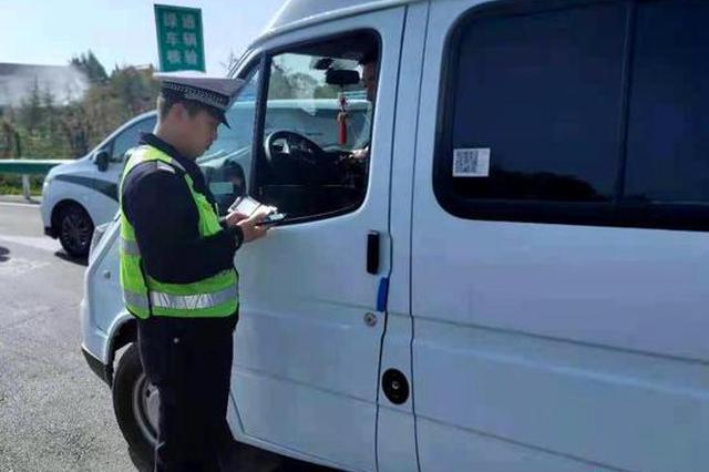 """河南发布""""五一""""返程预警 高速公路将分时段对货车限行"""