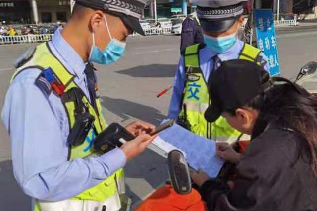 五一期间郑州交警教育劝导查处非机动车交通违法7224起