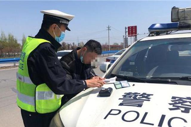 五一假期河南投入警力6.65万余人次 抓获违法犯罪嫌疑人95名
