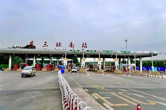 好消息!郑州西南绕城高速两个站口扩建完成即将开通
