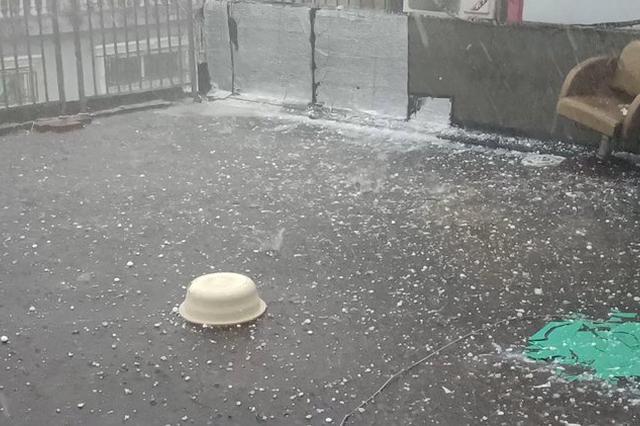 河南信阳上午烈日炎炎 下午突降冰雹大如鸡蛋 官方解答来了