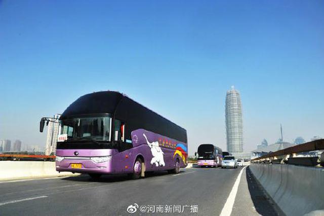 郑州将开通少林寺、云台山、清明上河园等旅游直通车