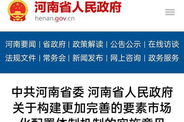 河南提出进一步放宽郑州市中心城区落户条件