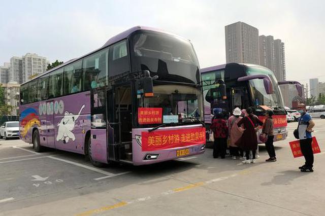 串珠成链!旅游直通车带您畅游郑州美丽乡村